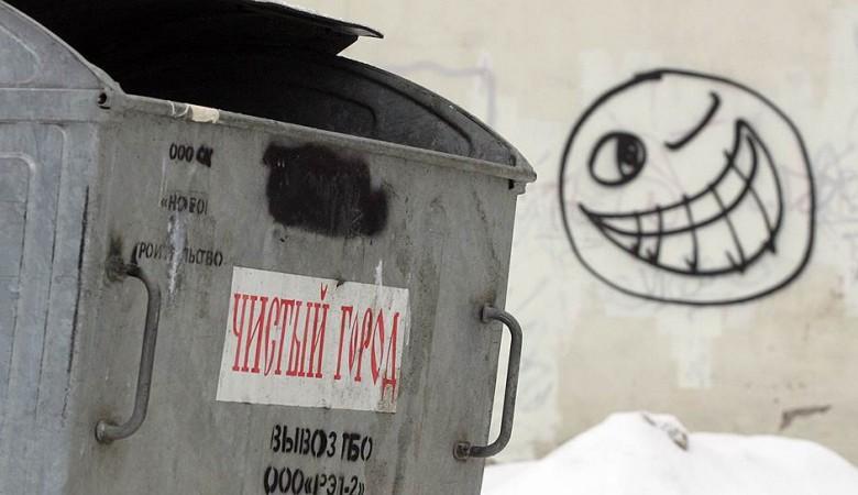 Тело женщины в мешке нашли в мусорном баке в Новосибирске