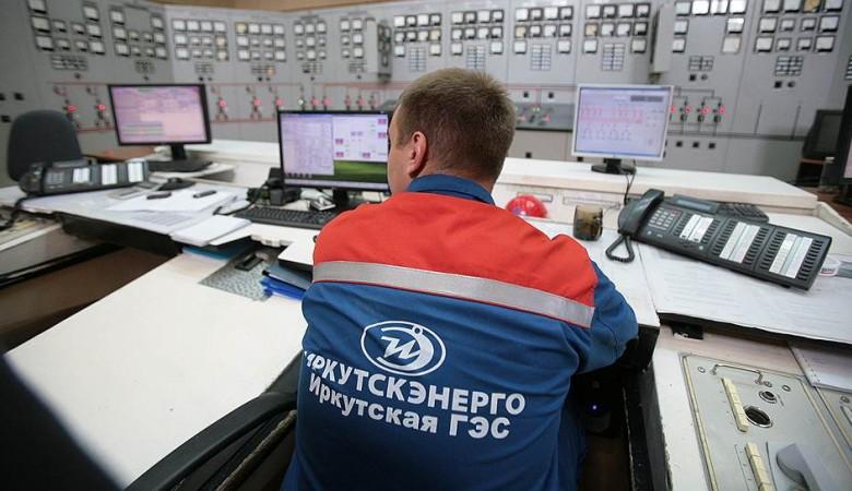 Суд приостановил рассмотрение иска миноритария Иркутскэнерго о возмещении 2 млн руб. убытков