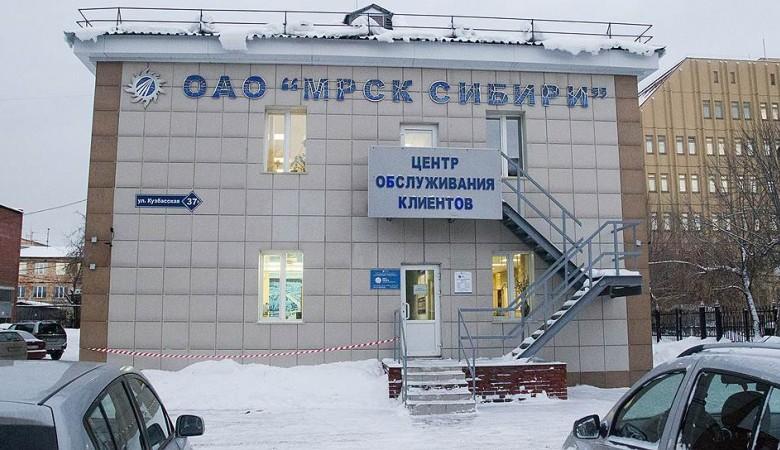 МРСК Сибири планирует до 2019 года консолидировать энергосети в Бурятии
