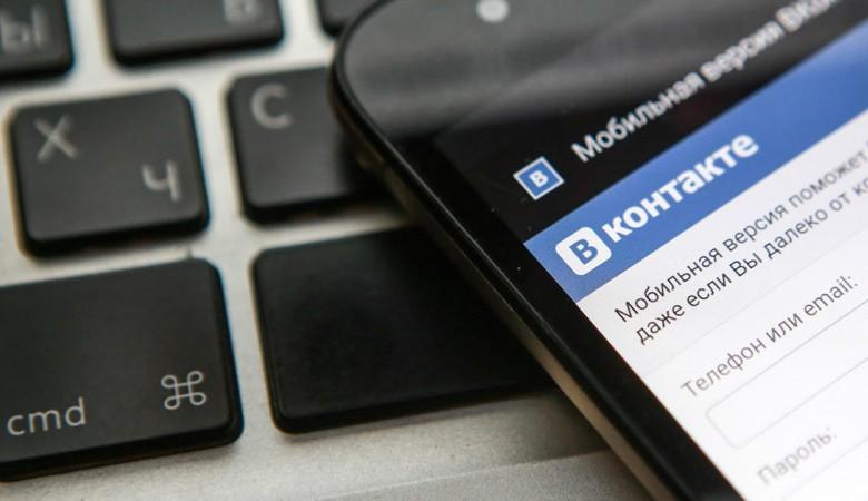 В Госдуме предложили Роскомнадзору создать спецорган по вычислению и наказанию спамеров
