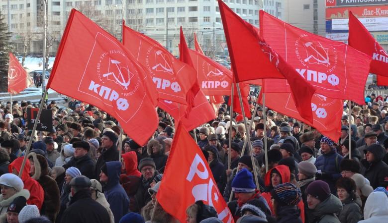 Сталинисты подали на мэрию Новосибирска в суд за запрет пикета в день рождения Ленина
