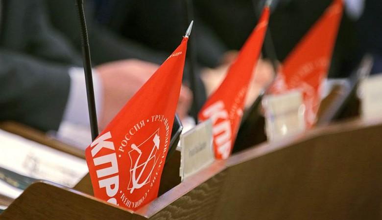 Иск избиркома Хакасии о снятии с губернаторских выборов кандидата от КПРФ поступил в суд