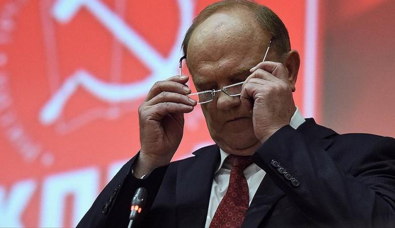 КПРФ и ЛДПР договорились о формировании коалиционного правительства в Хакасии - Зюганов