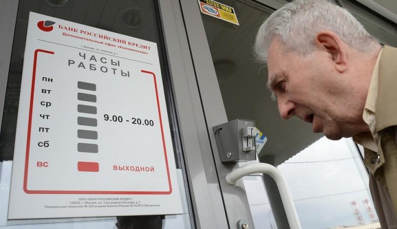 Россияне закрыли старые кредиты новыми