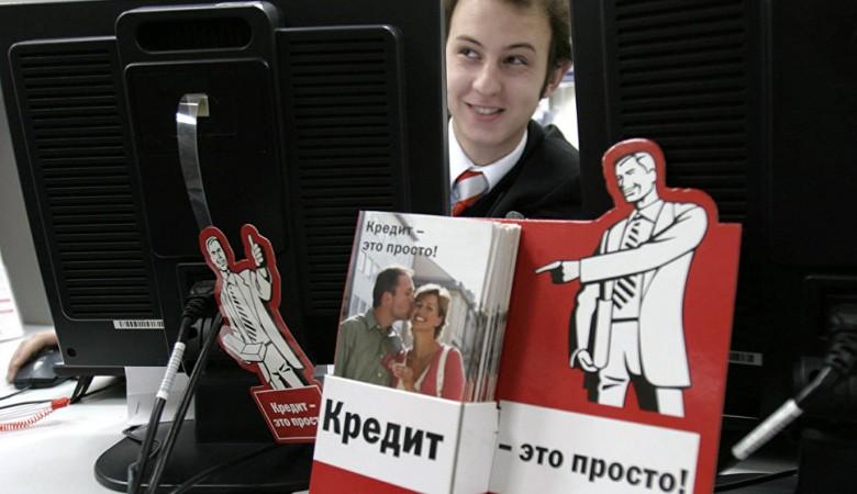 Долговая нагрузка у людей с наименьшими доходами остается в РФ наиболее высокой - НБКИ