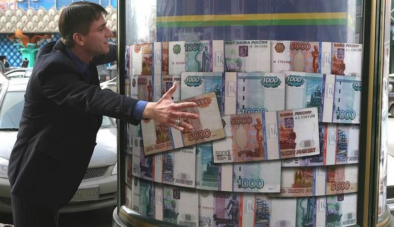Россияне на 20% чаще стали обращаться за займами в МФО - исследование