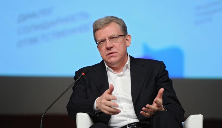 Последние десять лет для экономики России потеряны - Кудрин