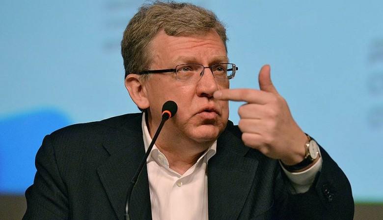 Крупнейшая системная проблема России – присутствие госкомпаний там, где их не должно быть -  Кудрин