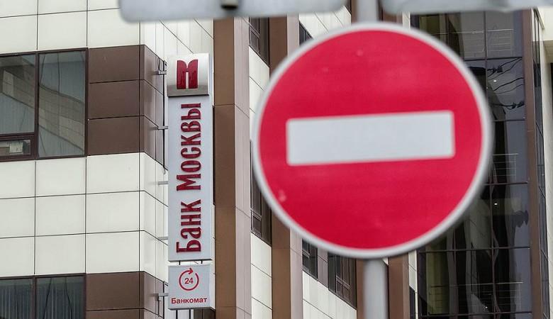 Коллектор Банка Москвы пригрозил взорвать школу в Омске