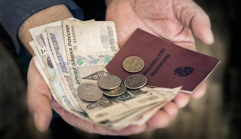 В Хакасии начались задержки с выплатой пенсий