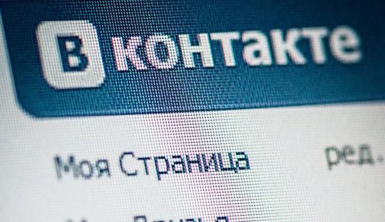 Двух подростков склоняли к суициду через соцсети в Хакасии, возбуждено дело
