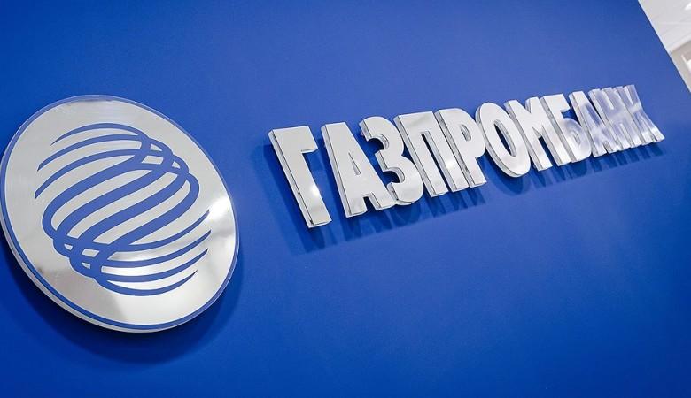 Востсибуголь привлек в Газпромбанке кредиты на 2 млрд рублей