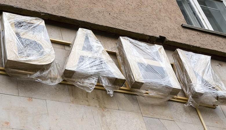 Банк «Таатта» прекратил работу в Якутске, люди не могут снять деньги