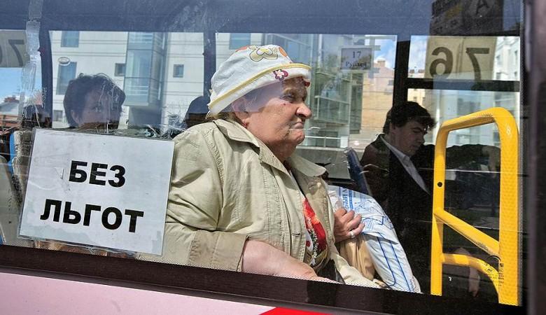 Информацию о льготах запишут на сим-карты россиян