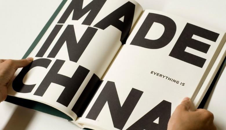 Китайский суд запретил регистрацию торговых марок с именами знаменитостей