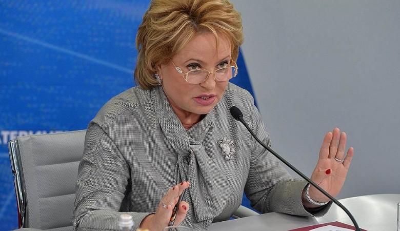 Ротация губернаторов соответствует обновленной стратегии РФ - Матвиенко