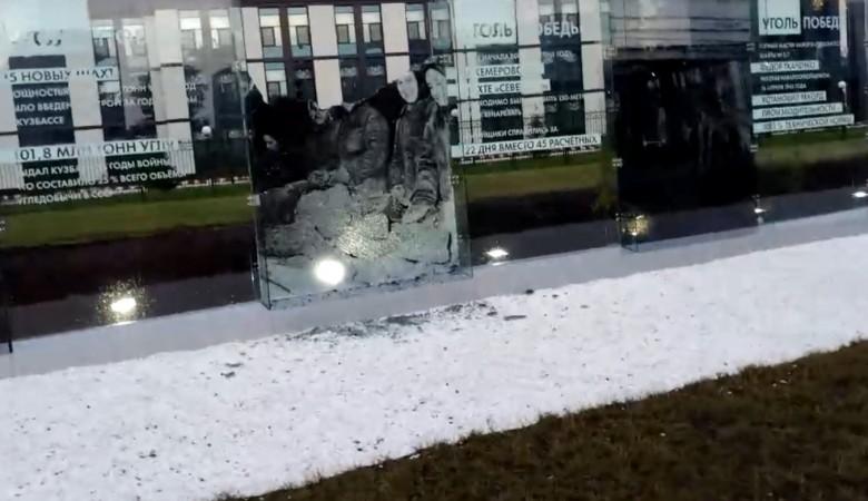 В Кемерово обрушился мемориал победы, установленный всего три дня назад