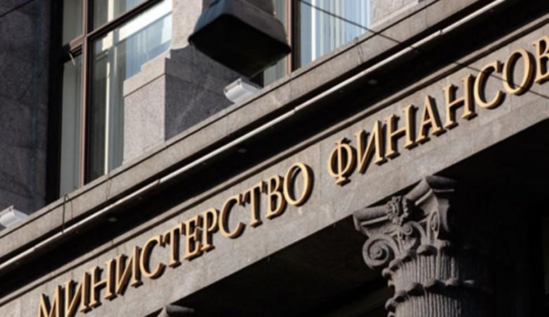 Минфин РФ намерен досрочно завершить восемь ФЦП