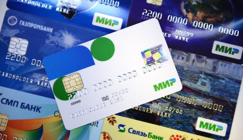Mastercard хочет интегрироваться в карту «Мир», идут переговоры