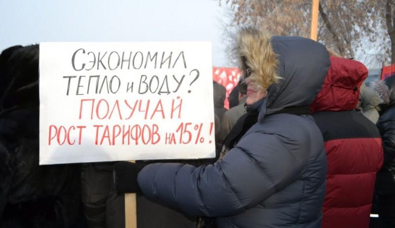 Новосибирск требует отставки губернатора, подписавшего постановление о росте тарифов ЖКХ