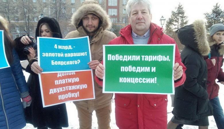 Новосибирцы вышли на пикет против строительства платного моста