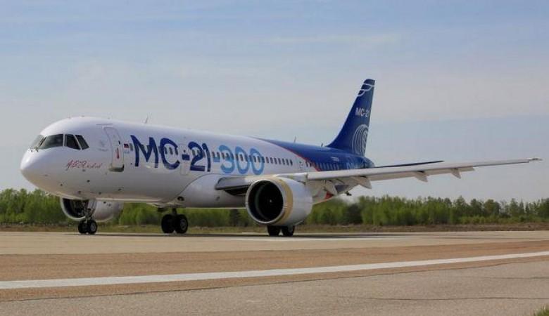 Самолет МС-21 совершил полет с убранными шасси