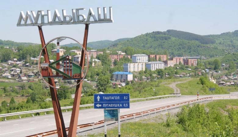 ООО «Руда Хакасии» продолжает увольнения: в Кузбассе сокращены 400 рабочих