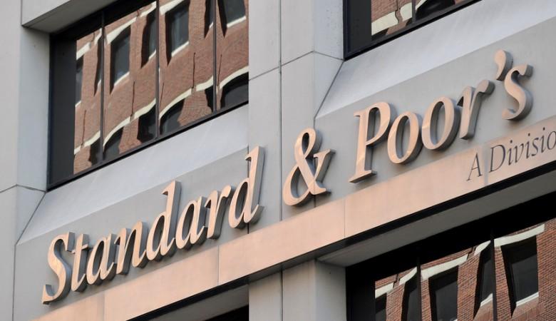 S&P подтвердило рейтинги Томской области «BB-», прогноз — «стабильный»