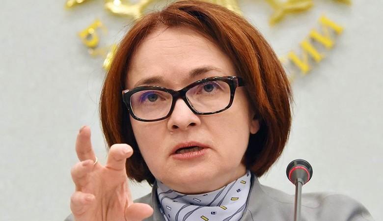 ЦБ РФ отозвал лицензии у более, чем 400 банков за пять лет - Набиуллина
