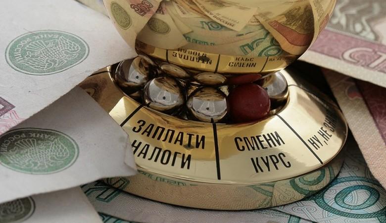 Бизнес в Забайкалье готов митинговать из-за повышения налога на имущество в 25 раз
