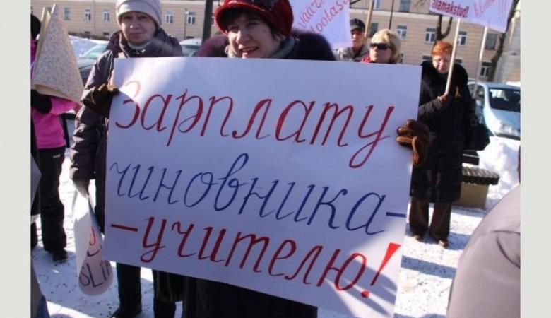 Депутат ГД: к забастовке педагогов готовы присоединиться медики Забайкалья
