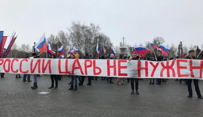 Сторонники Навального митинговали в центре Томска