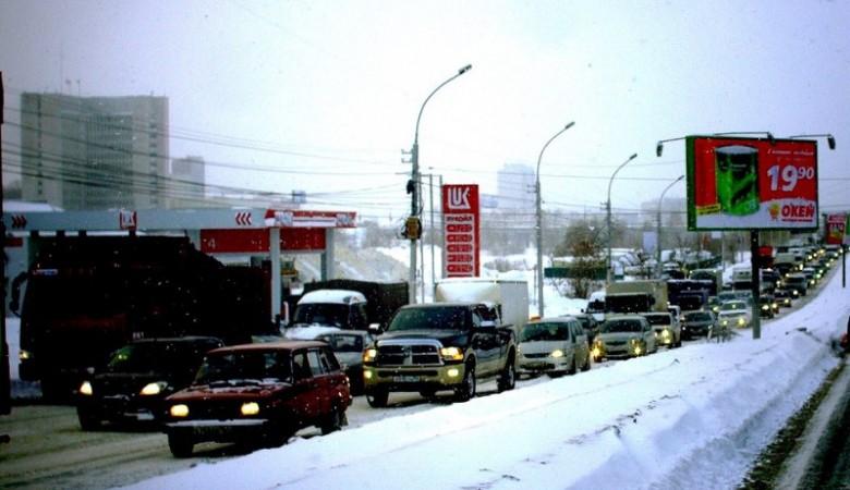 В Новосибирске введен временный запрет на парковку