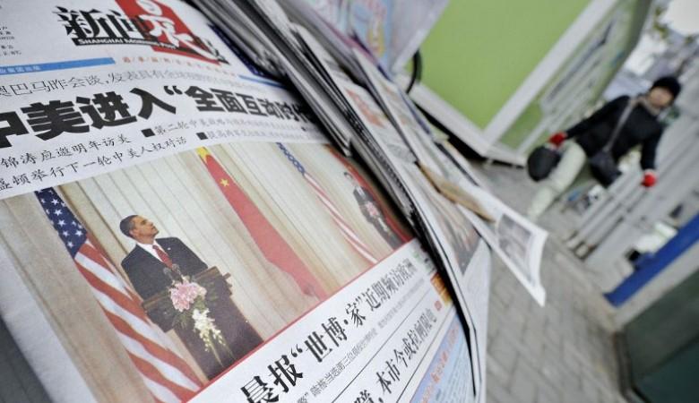 Обзор прессы Китая: визит китайского лидера в РФ, укрепление контактов с Тайванем