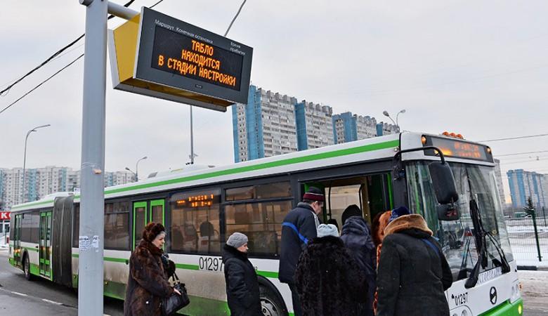 Омский чиновник, виновный в гибели девушки от обрушения остановки, попал под амнистию в связи с 70-летием Победы