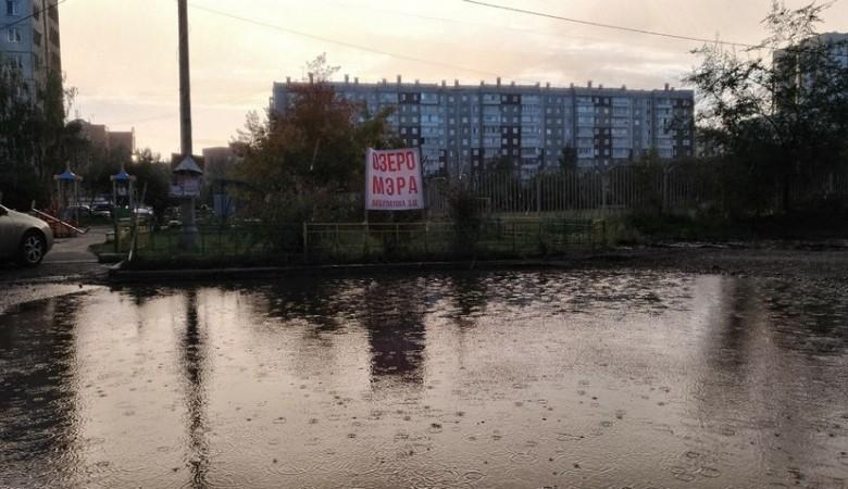 У мэра Красноярска Акбулатова появилось собственное озеро