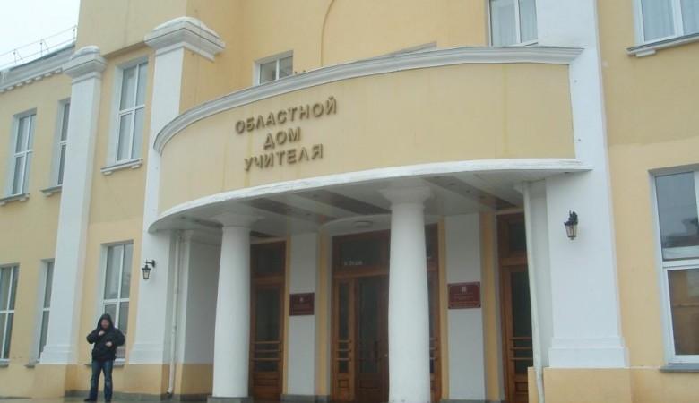 ВОмске запретили спектакль «Точка невозврата» попьесе Пола Джексона