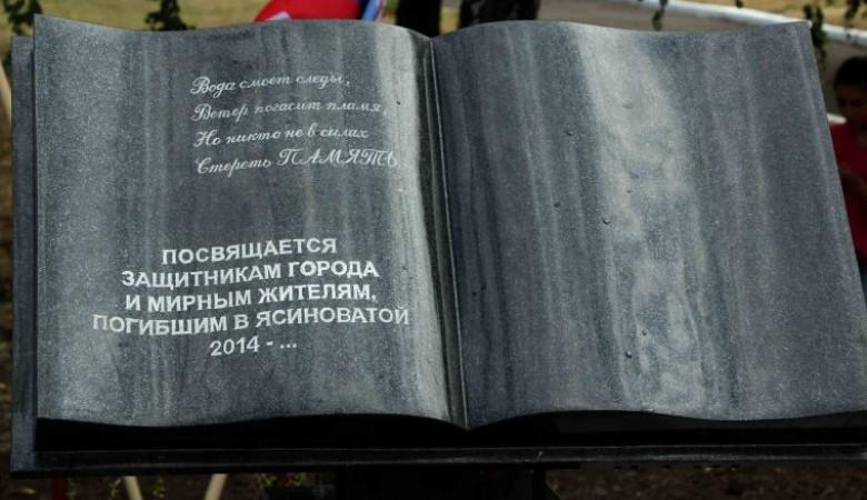 Козак заявил, что Россия может встать на защиту жителей Донбасса