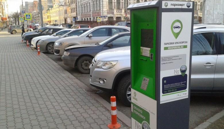 Руководителем красноярского бизнес-инкубатора стал человек, проваливший внедрение системы платных парковок