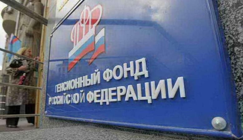 Иркутский пенсионный фонд заказал на свой юбилей 999 роз и не только