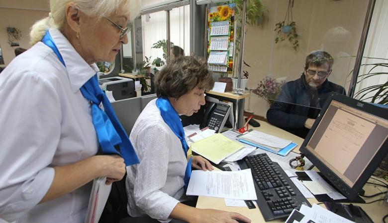 Граждан с низкой зарплатой не будут включать в новую накопительную пенсионную систему