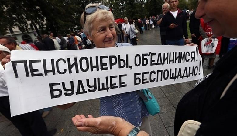 Протесты профсоюзов против пенсионной реформы выгодны для Кремля