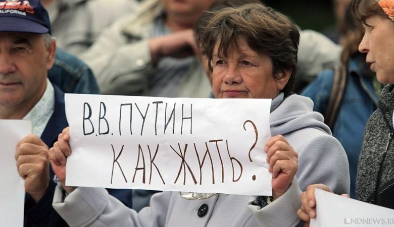 Более 2 тыс. жителей Омска протестуют против пенсионной реформы на митинге