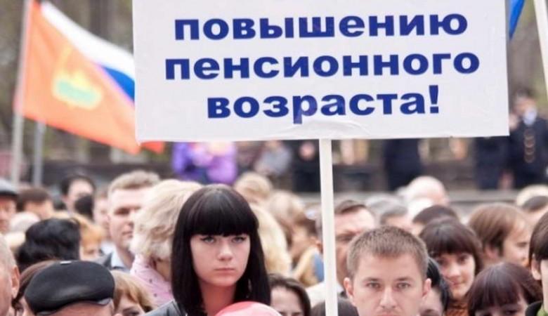 «А почему не до 90?» - на пикет против пенсионной реформы в Иркутске вышли 500 человек
