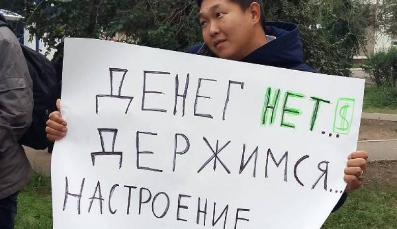 Медведева в Бурятии встретили плакатами «Ушел из школы в бизнес. Прогорел. Спасибо»