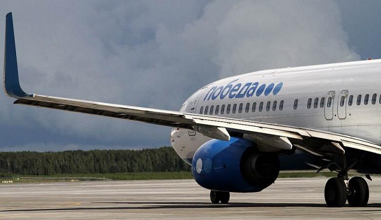 «Победа» открыла второй самый протяженный рейс в РФ - из Иркутска в Москву