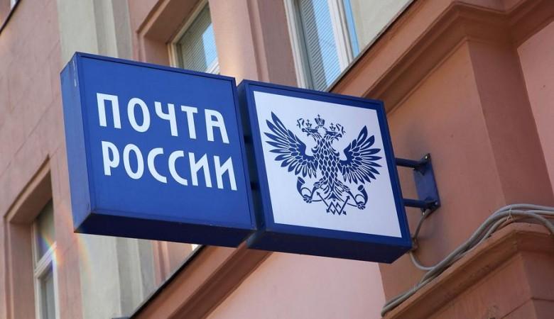 В Омске преступники обокрали «Почту России» на 6 млн рублей