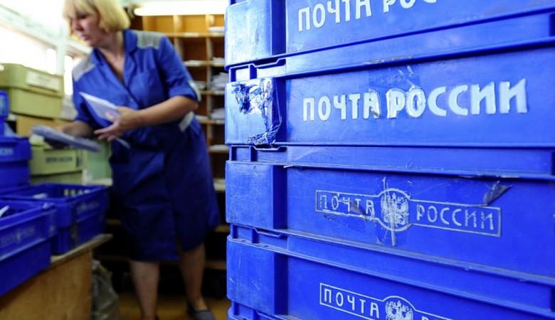 Члены «почтовой банды» осуждены в Омске