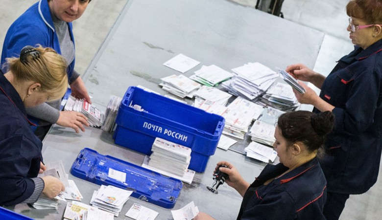 Усестры почтальона вЧите отыскали 2 тонны неотправленных заявлений
