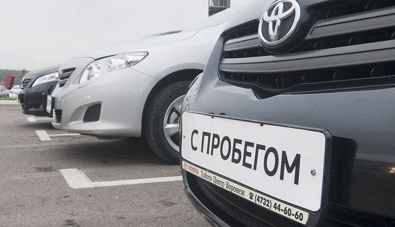 Россияне стали тратить больше денег на подержанные машины - исследование